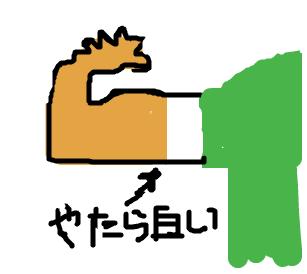 Cocolog_oekaki_2008_10_03_23_28