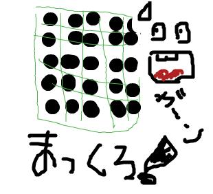 Cocolog_oekaki_2008_11_15_08_51_3