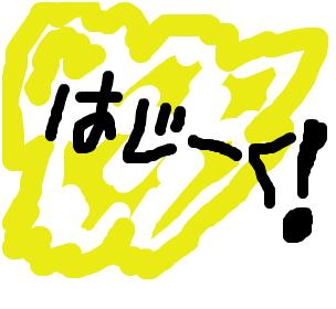 Cocolog_oekaki_2009_01_09_22_00