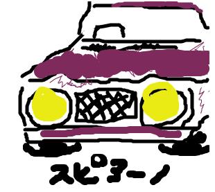 Cocolog_oekaki_2009_02_01_21_46