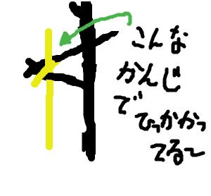 Cocolog_oekaki_2009_04_14_22_53_2