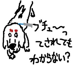Cocolog_oekaki_2009_04_23_22_50